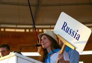 Medjugorje Russia