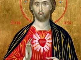 cor-iesu-sacratissimum-miserere-nobis-pg